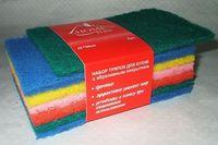 Набор губок для кухни с абразивным покрытием (7 шт.; 15х10 см; арт. 5161-7015)