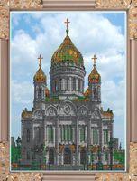 """Вышивка бисером """"Храм Христа Спасителя"""" (485х385 мм)"""