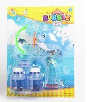 """Игрушка для выдувания мыльных пузырей """"Рыбка"""" (арт. К56050)"""