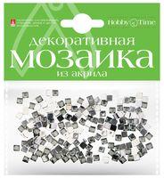 Мозаика декоративная из акрила №9 (4х4 мм; 200 шт.; серый)