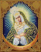 """Алмазная вышивка-мозаика """"Икона Остробрамская Богородица"""" (220х280 мм)"""