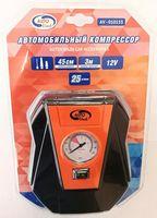 Компрессор воздушный пластмассовый (арт. AV-010153)