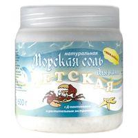 Детская соль для ванн с Д-пантенолом (экстракт эхинацеи; 600 гр)