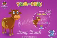 Том и Кери. Сборник песенок 2 (+ 2 CD)