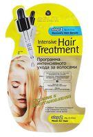 """Программа ухода за волосами """"Питание и восстановление"""" (сыворотка, маска; 24 мл)"""