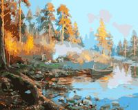 """Картина по номерам """"Осень золотая в дверь стучится"""" (400х500 мм)"""