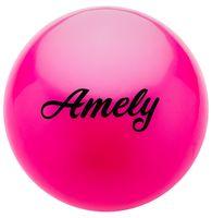 Мяч для художественной гимнастики AGB-101 (15 см; розовый)