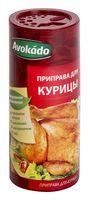 """Приправа для курицы """"Avokado"""" (200 г)"""
