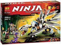 """Конструктор """"Ninja. Титановый дракон"""" (359 деталей)"""