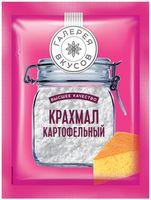 """Крахмал картофельный """"Галерея вкусов"""" (100 г)"""