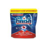 Таблетки для посудомоечных машин (75 шт.)