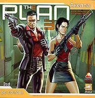 Th3 Plan: Идеальное ограбление