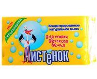 """Мыло детское """"Аистенок"""" (200 г)"""