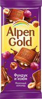 "Шоколад молочный ""Alpen Gold. Фундук и изюм"" (90 г)"