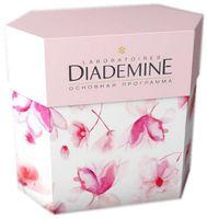"""Подарочный набор """"Diademine"""" (крем, лосьон)"""