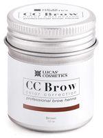"Хна для бровей ""CC Brow. Big. Баночка"" тон: brown"