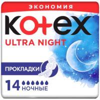 """Гигиенические прокладки """"Ultra Night"""" ночные (14 шт.)"""