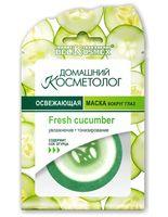 """Маска для кожи вокруг глаз """"Fresh cucumber. Освежающая"""" (3 г)"""