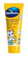 Крем под подгузник детский (75 мл)