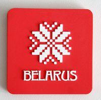 """Магнит Vitaem """"Belarus"""" (красный)"""