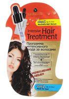 """Программа ухода за волосами """"Укрепление и объем"""" (сыворотка, маска; 24 мл)"""