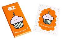 Шоколад+открытка сувенирные OZ