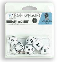 """Набор кубиков """"Симпл"""" (7 шт.; белый)"""