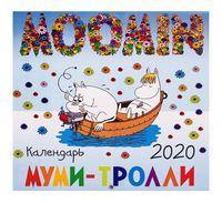 "Календарь настенный ""Муми-тролли"" (2020)"