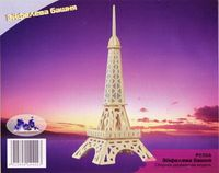 """Сборная деревянная модель """"Эйфелева башня"""""""