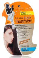 """Программа ухода за волосами """"Увлажнение и питание"""" (сыворотка, маска; 24 мл)"""