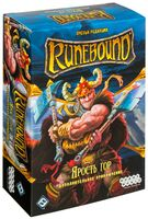 Runebound. Ярость гор (дополнение)