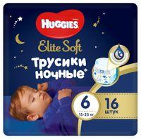 """Подгузники-трусики """"Elite Soft Overnites 6"""" (15-25 кг; 16 шт.)"""