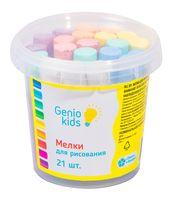 "Мелки для рисования ""Genio Kids"" (21 шт.)"