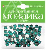 Мозаика декоративная из акрила №17 (8х8 мм; 100 шт.; бирюзовый)