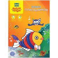 """Раскраска пластилином """"Подводный мир"""" (4 картины)"""