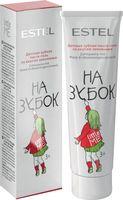 """Зубная паста детская """"Со вкусом земляники"""" (50 мл)"""