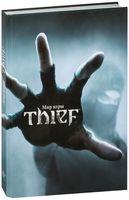 Артбук. Мир игры Thief