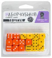 """Набор кубиков """"Симпл"""" (18 шт; желтый оранжевый)"""