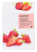 """Тканевая маска для лица """"Strawberry"""" (23 г)"""