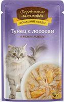 """Пресервы для кошек """"Домашние обеды"""" (70 г; тунец с лососем)"""