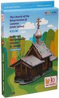 """Сборная модель из картона """"Церковь Воскрешения Лазаря (о.Кижи)"""""""