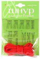 Шнур для плетения (3 м; красный)