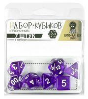 """Набор кубиков """"Прозрачный"""" (7 шт.; фиолетовый)"""