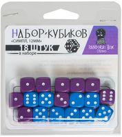 """Набор кубиков """"Симпл"""" (18 шт.; синий фиолетовый)"""