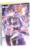 Sword Art Online: Алисизация. Запуск. Том 10