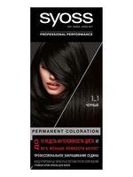 """Крем-краска для волос """"Syoss"""" тон: 1-1, черный"""