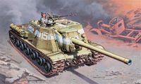"""САУ """"ISU-122"""" (масштаб: 1/72)"""