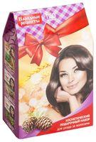 """Подарочный набор """"Народные рецепты. Уход за волосами"""" (2 маски, масло)"""