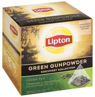 "Чай зеленый ""Lipton. Green Gunpowder"" (20 пакетиков)"