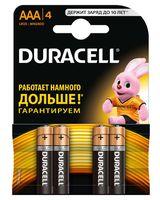Батарейка DURACELL AAA LR03 MN2400 Alkaline (4 шт)